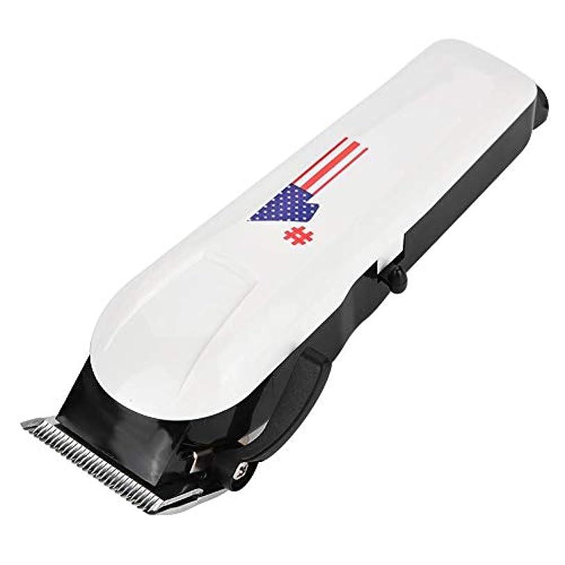 男性用バリカン プロ 電気バリカン充電式ヘアトリマー切断機理髪ツール(110V)