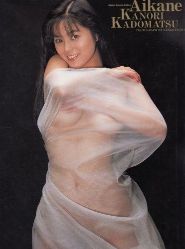 Aikane—角松かのり写真集