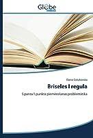 Briseles I regula: 5.panta 1.punkta piemeroSanas problematika