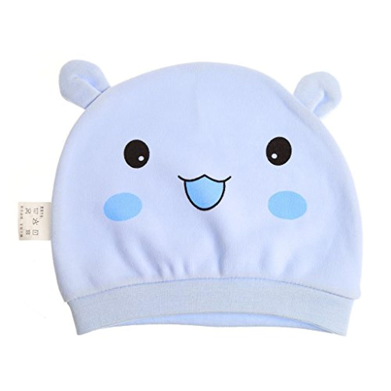 生まれたばかりの赤ちゃんの帽子、かわいい女の子男の子赤ちゃんの帽子新生児幼児ビーニースマイルフェイスコットンブレンドかわいいキャップ 青