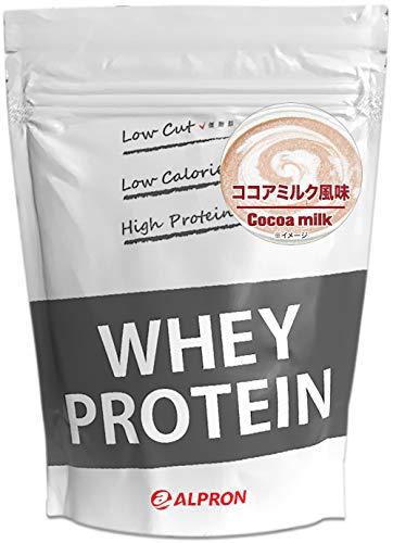 アルプロン ホエイプロテイン100 1kg【約50食】ココアミルク風味(WPC ALPRON 国内生産)