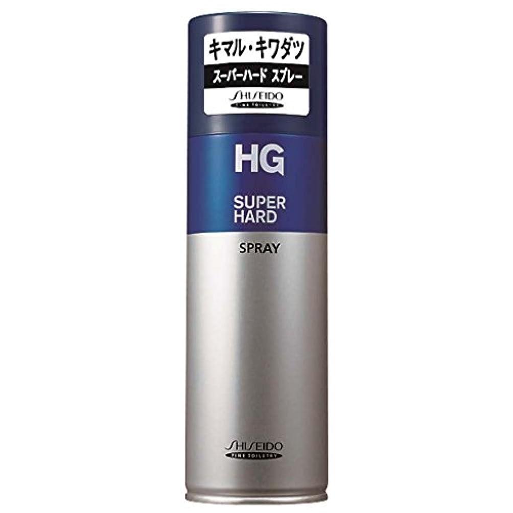 従来の剥離上にHG スーパーハード スプレー 230g