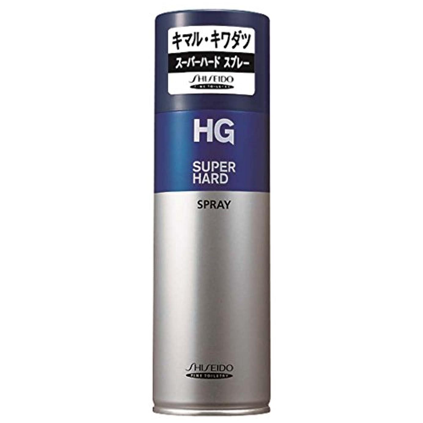 臭い十分に紫のHG スーパーハード スプレー 230g