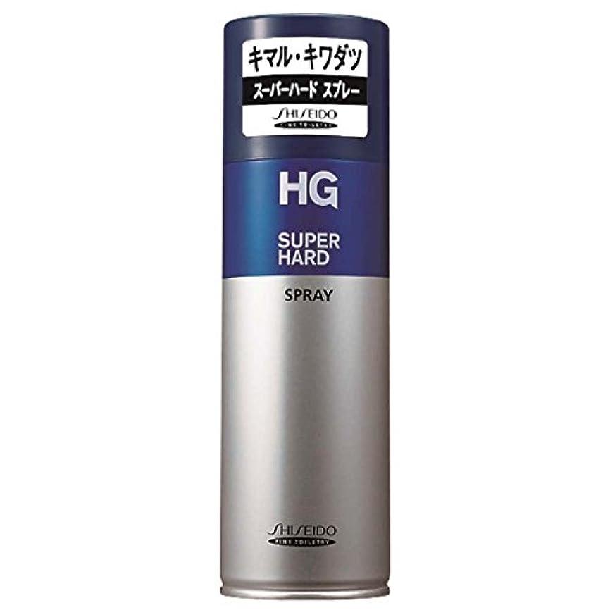 バンク血退化するHG スーパーハード スプレー 230g
