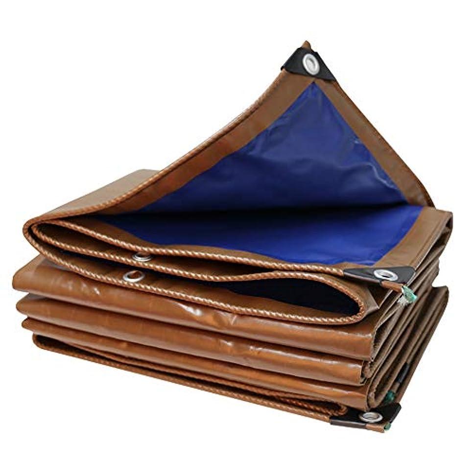 尊厳おとなしい四分円防水シート、厚い屋外の耐火布、ブルーコーヒーの防雨布、防塵遮光日焼け止めキャンバス(15サイズ)