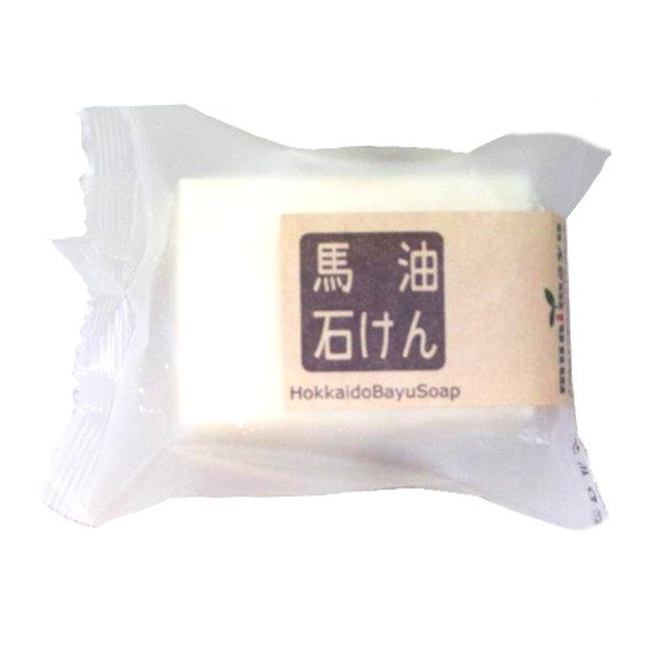 蜂採用着陸北海道馬油工房 北海道クリーミー馬油石鹸