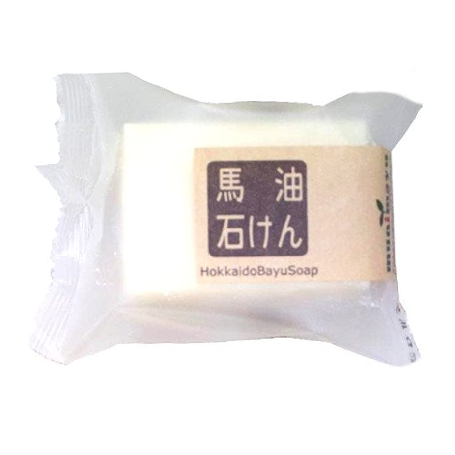 北海道馬油工房 北海道クリーミー馬油石鹸