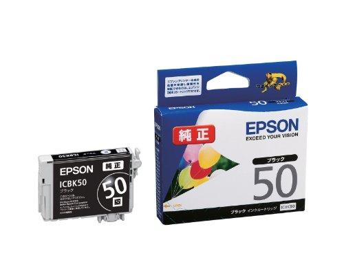EPSON 純正インクカートリッジ ICBK50 ブラック...