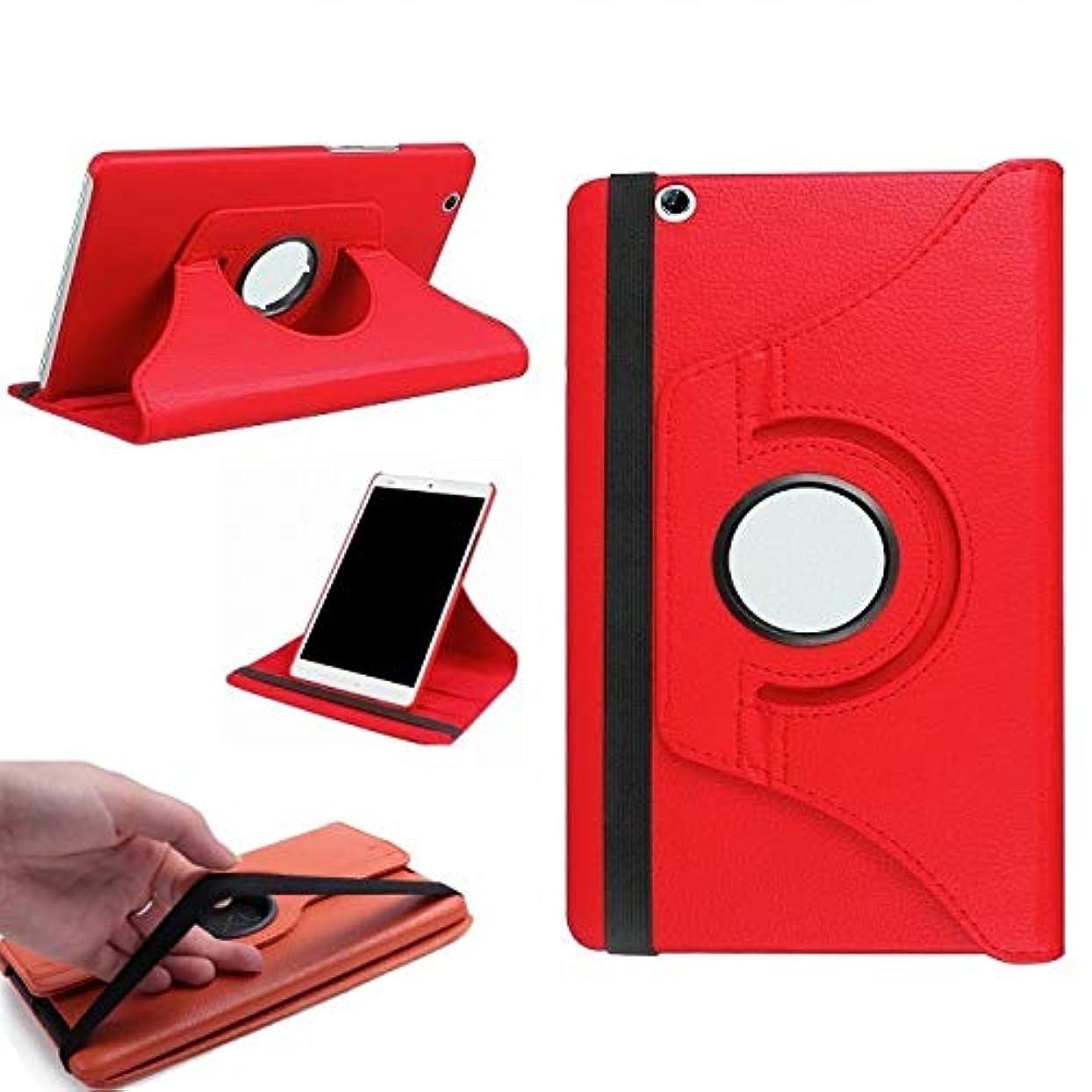 月曜電気的活性化するwindykids au Qua tab 02 SoftBank 605HW Ymobile 606HW カバー 赤 Huawei MediaPadT210.0 Pro 3点セット 保護フィルム タッチペン HWT31 スタンドケース 赤