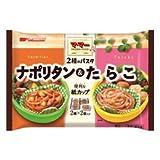 (冷凍食品) マ・マー お弁当用スパゲティ ナポリタン&たらこ