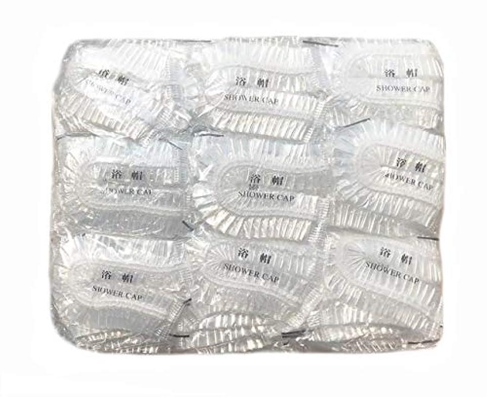 プラスチック椅子描くMaltose 使い捨てキャップ 個包装 シャワーキャップ 100枚入り ヘアキャップ 風呂使い捨てヘアーキャップ ディスポキャップ ヘアカバー 耳栓付き