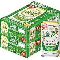 [2CS] サントリー 金麦糖質75%オフ (350ml×24本)×2箱