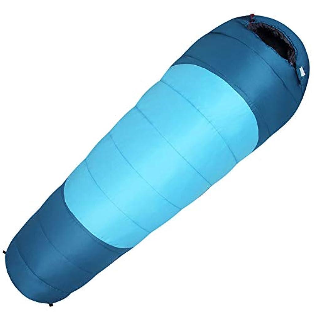 言語学アナリスト豊富なスリーピングバッグ、-10 ℃キャンプの睡眠袋は、通気性の暖かい睡眠袋軽量ポータブル寝袋を厚く,blue,205*80cm