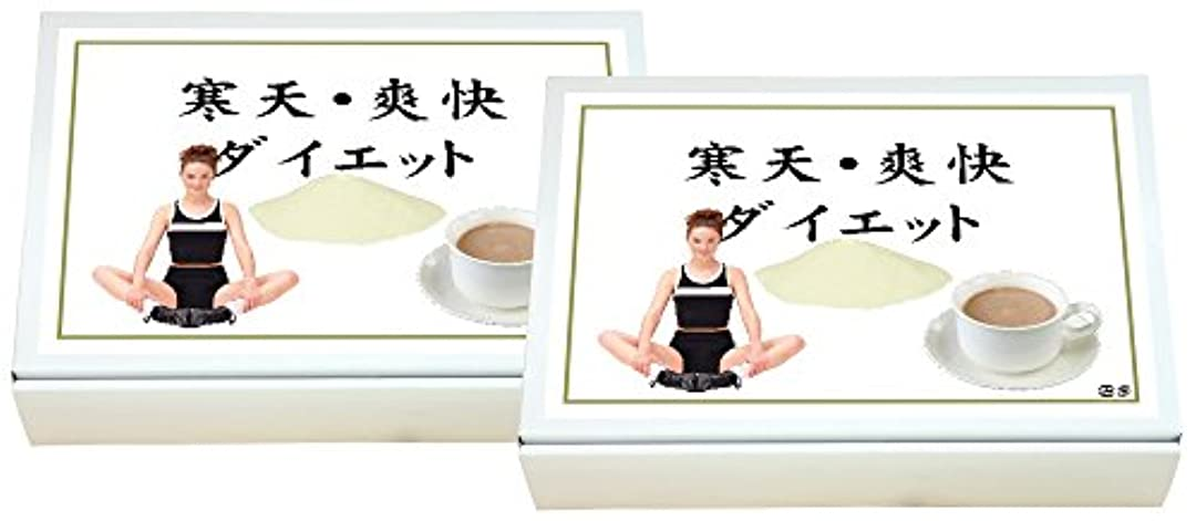座るそれにもかかわらず完璧な自然健康社 寒天?爽快ダイエット 16食×2個 アルミ袋小分け包装