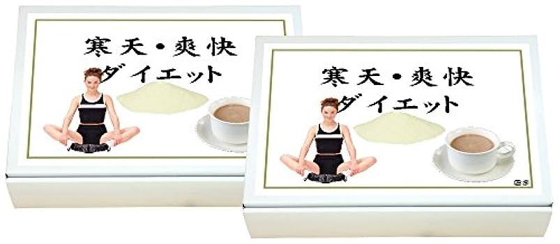 拒否写真を撮る脱臼する自然健康社 寒天?爽快ダイエット 16食×2個 アルミ袋小分け包装