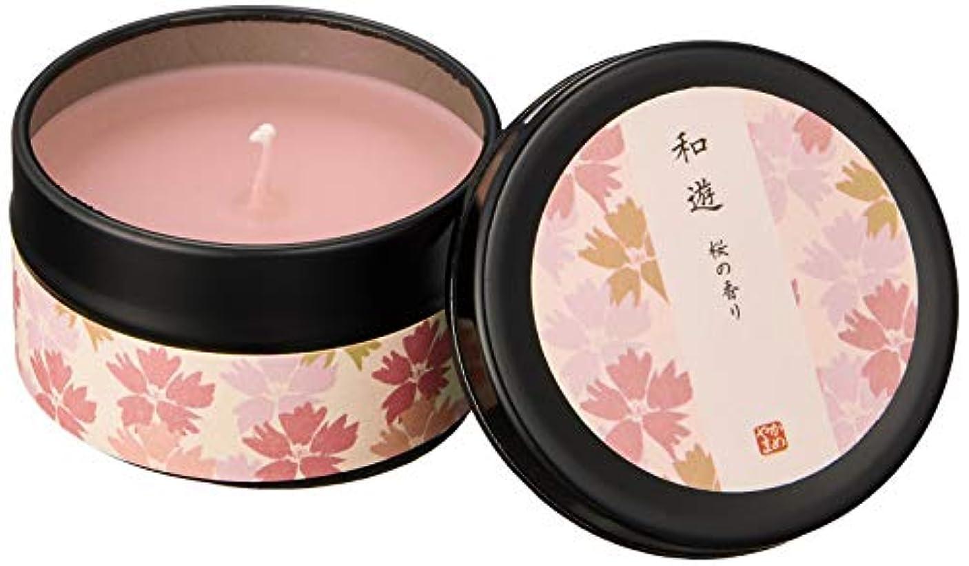 寺院降下雪だるま和遊缶キャンドル 桜の香り 1個