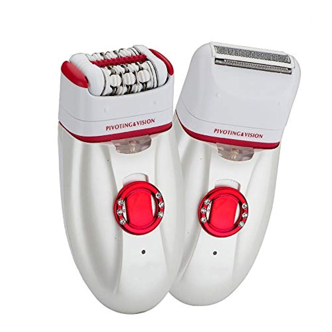 理由引くボウリング2-in-1メス電動除毛器、充電式カミソリ、2スピード調整、LEDライト付き、全身部分に使用可能