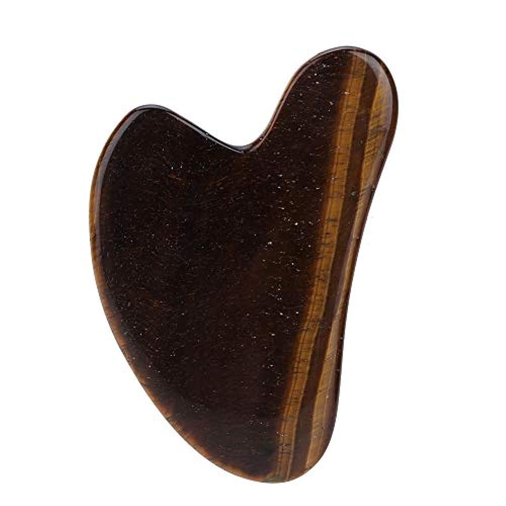 キャラバンバーガー予感Gua Sha Board for Pain Relief、Natural Jade Scrapping Plate Body Guasha Board Face Massager Health Care Tool