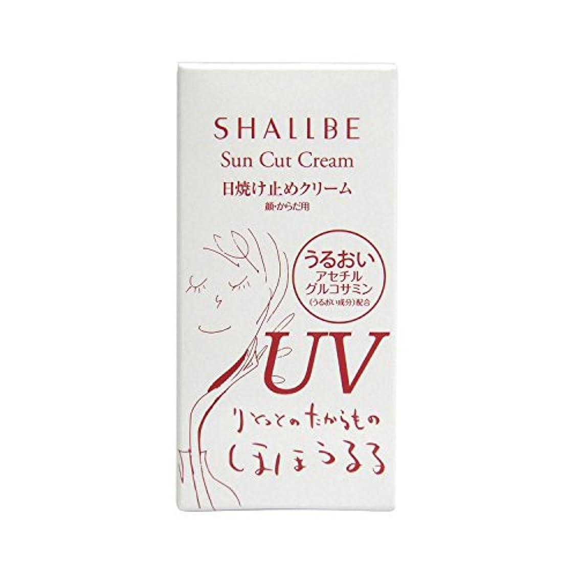 どんなときも計り知れない五月シャルビー りとっとのたからもの ほほうるるUVカットミルク30g