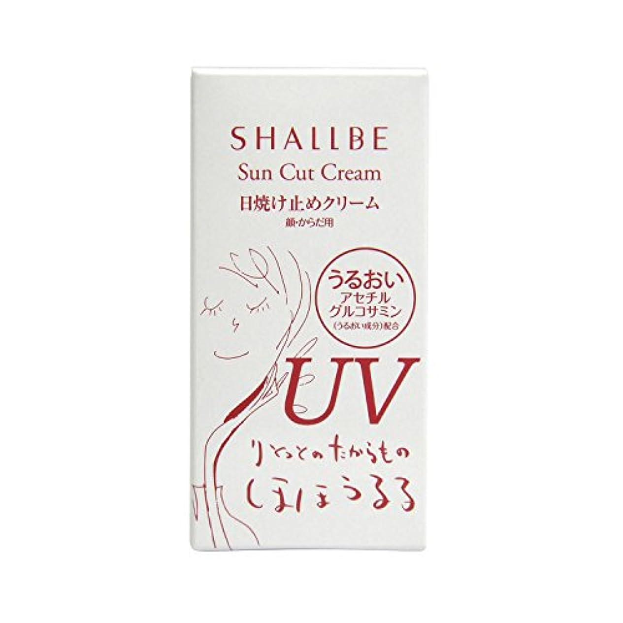 文芸のため平衡シャルビー りとっとのたからもの ほほうるるUVカットミルク30g