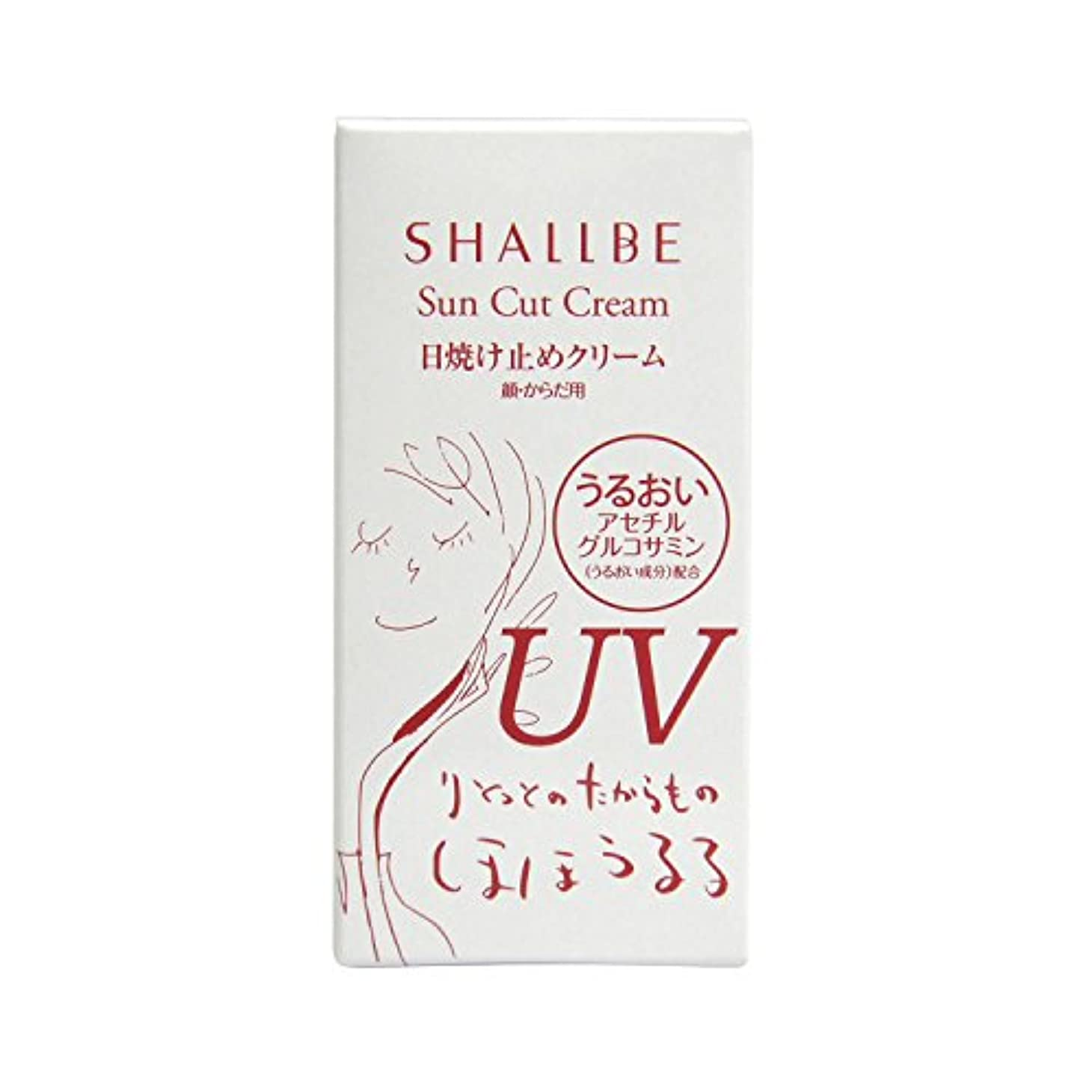 金額アルコーブ今日シャルビー りとっとのたからもの ほほうるるUVカットミルク30g