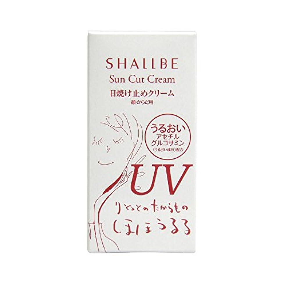 アライアンスネット平和シャルビー りとっとのたからもの ほほうるるUVカットミルク30g