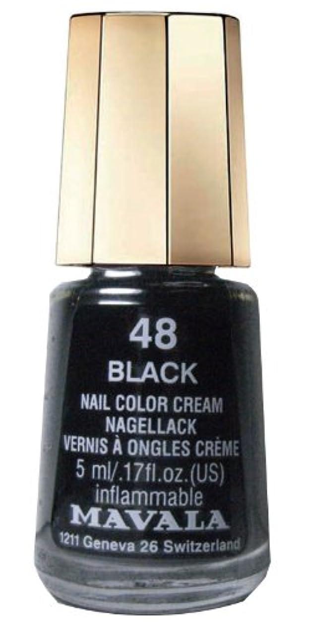 皮肉なワックス無臭マヴァラネイルカラー 48 ブラック