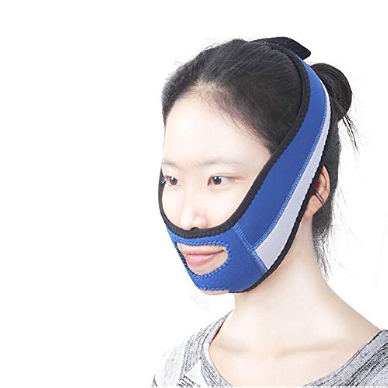 保護反乱類推薄い顔ベルト、リフティングタイプフェイスマスクフェイス重包帯ユニセックス薄い顔音源小V顔包帯ダブルチンリデューサー (Color : A)