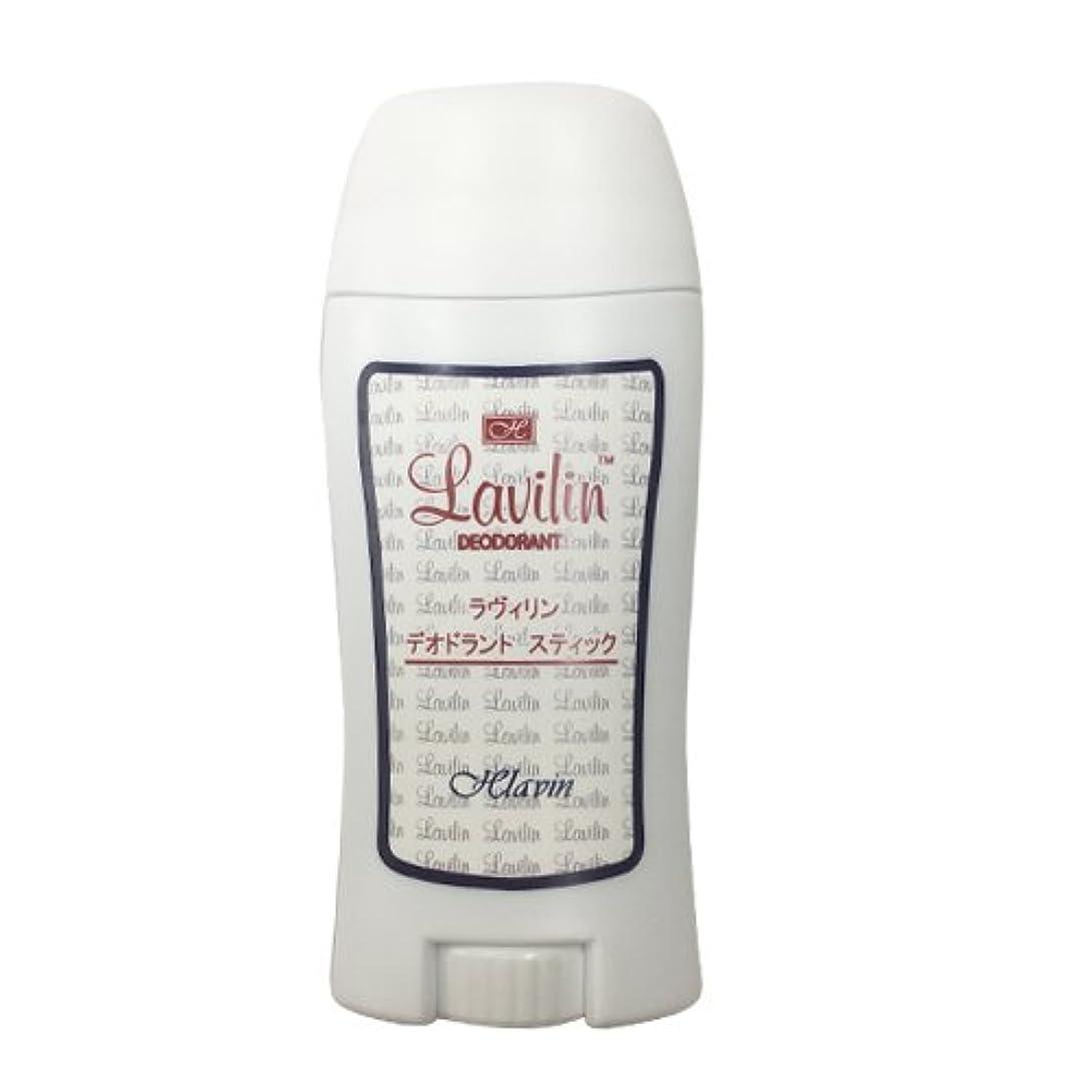 スリーブブルーベルこするラヴィリン デオドラント スティック (Lavilin deodorant stick) 60ml