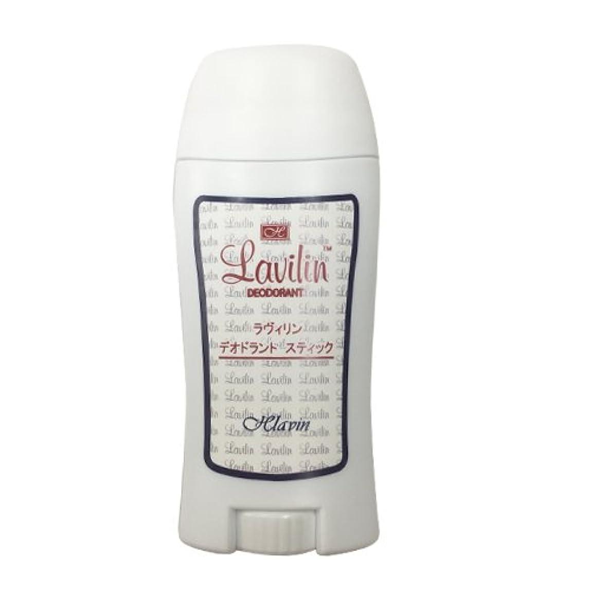 弾丸仮装分散ラヴィリン デオドラント スティック (Lavilin deodorant stick) 60ml