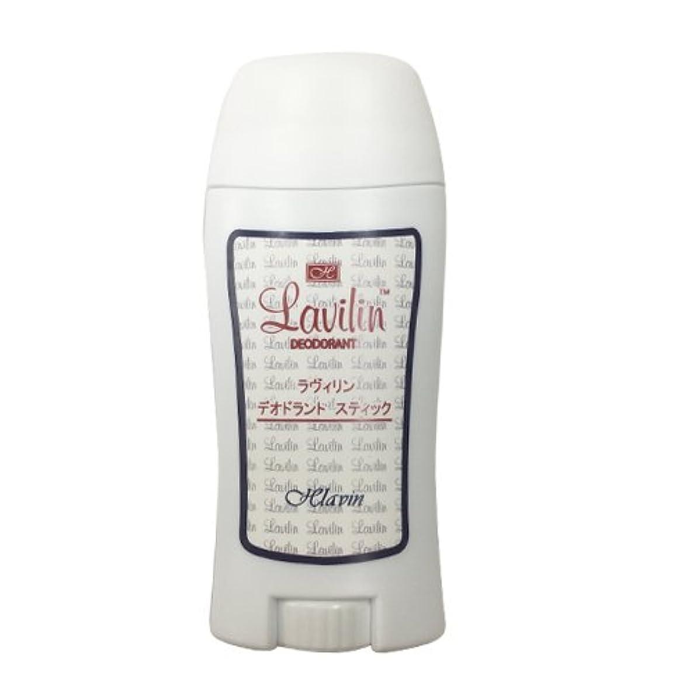 採用雰囲気ディンカルビルラヴィリン デオドラント スティック (Lavilin deodorant stick) 60ml