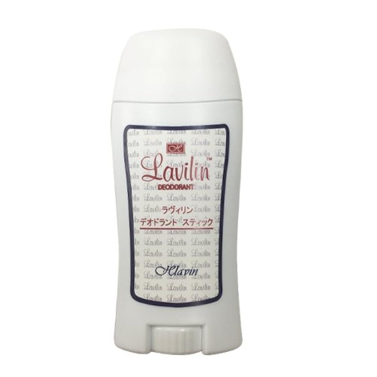 まで枯渇するエチケットラヴィリン デオドラント スティック (Lavilin deodorant stick) 60ml