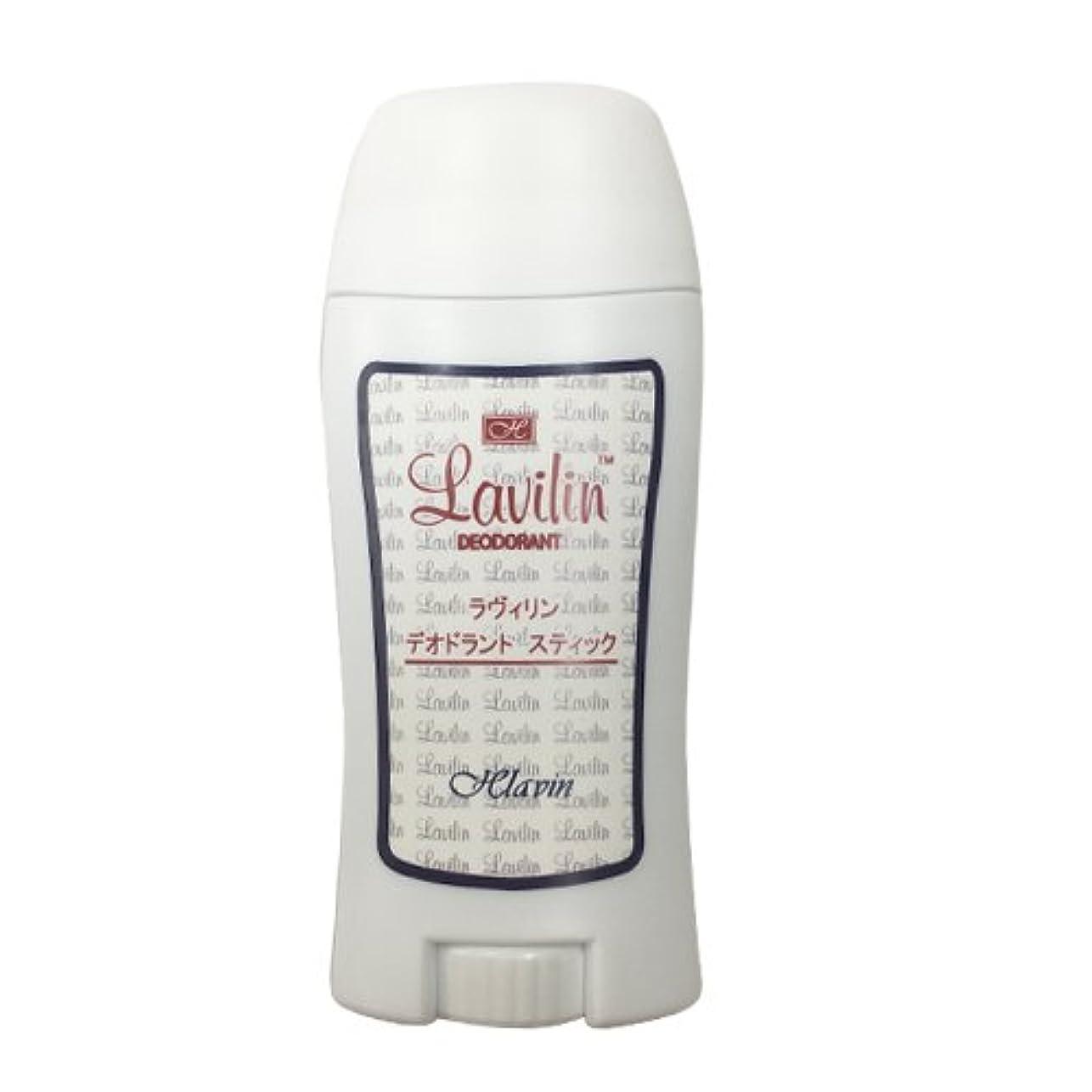 リレー後退する目的ラヴィリン デオドラント スティック (Lavilin deodorant stick) 60ml