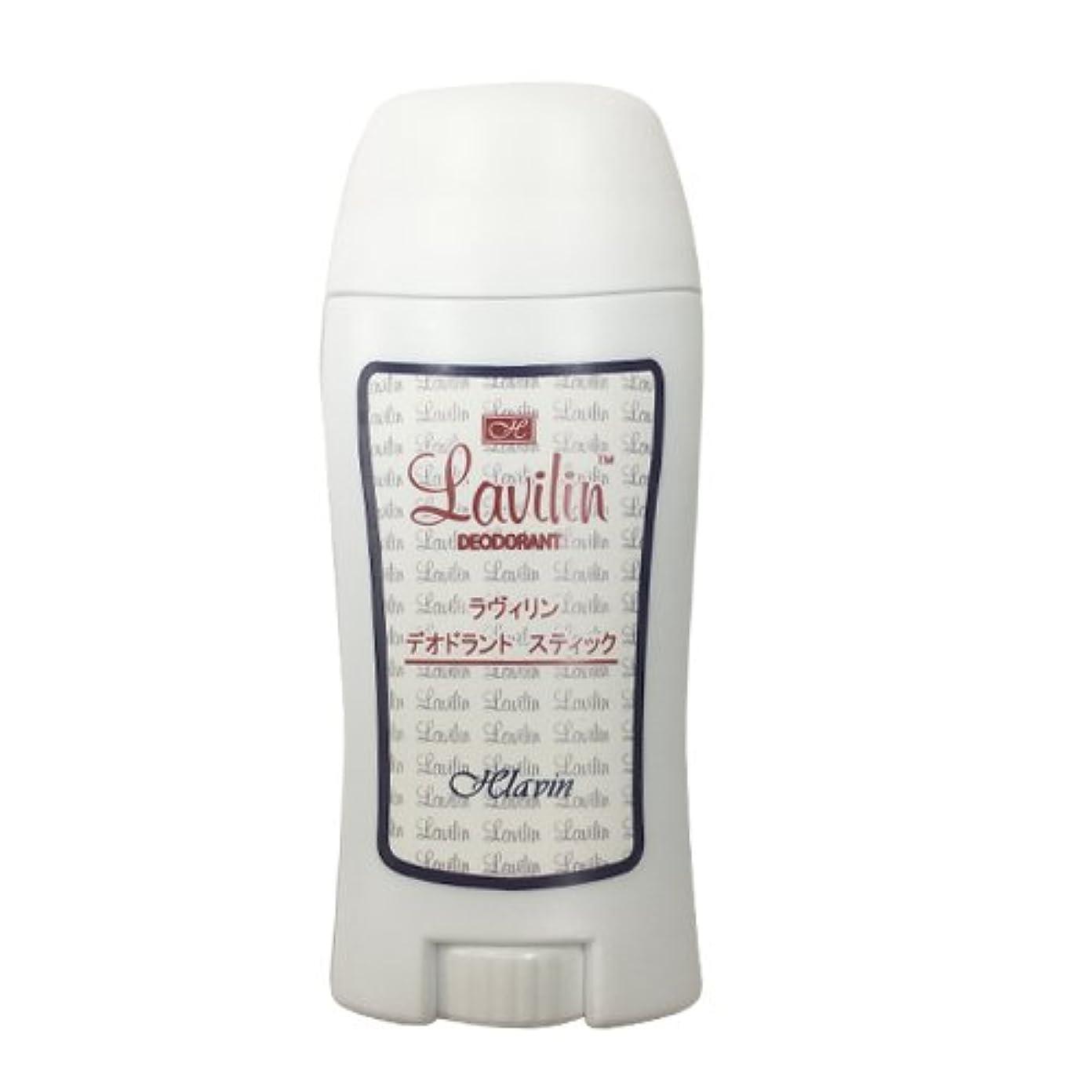 クラックポットリール首ラヴィリン デオドラント スティック (Lavilin deodorant stick) 60ml