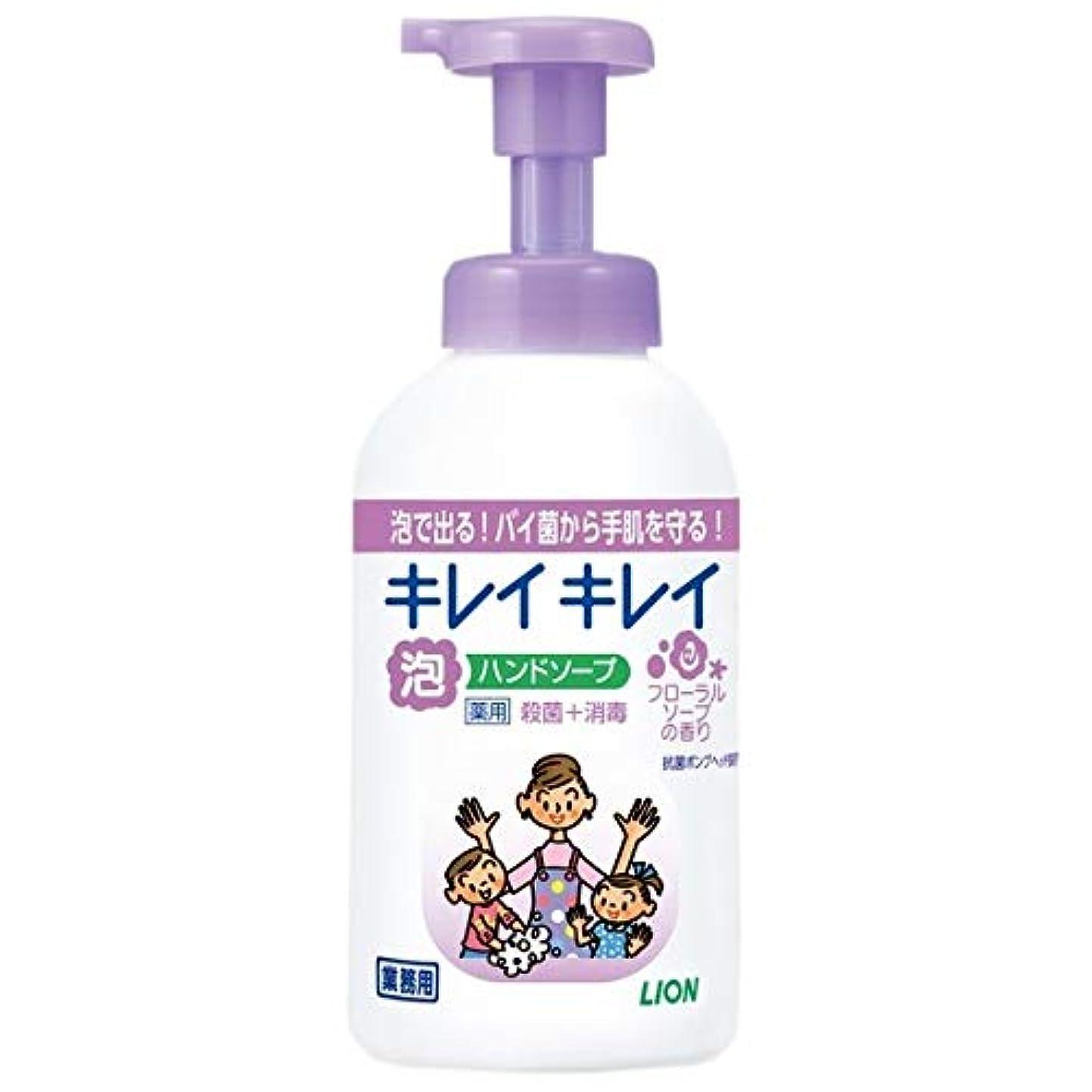 マスク連鎖要求するライオン キレイキレイ 薬用泡ハンドソープ フローラルソープの香り 業務用 550ml 1セット(12本)