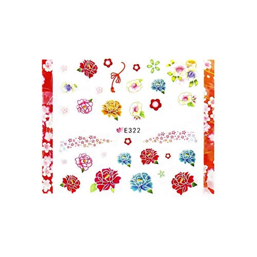 安いですリットル描写牡丹ネイルシール【レッド】花柄ネイル 和柄ネイル 和装ネイル フラワーシール 浴衣ネイル 和花ネイル ネイルアート
