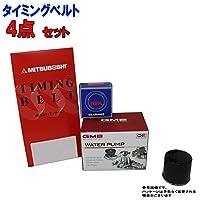 タイミングベルトセット トヨタ キャミ J100E H11.05~H12.05用 4点セット