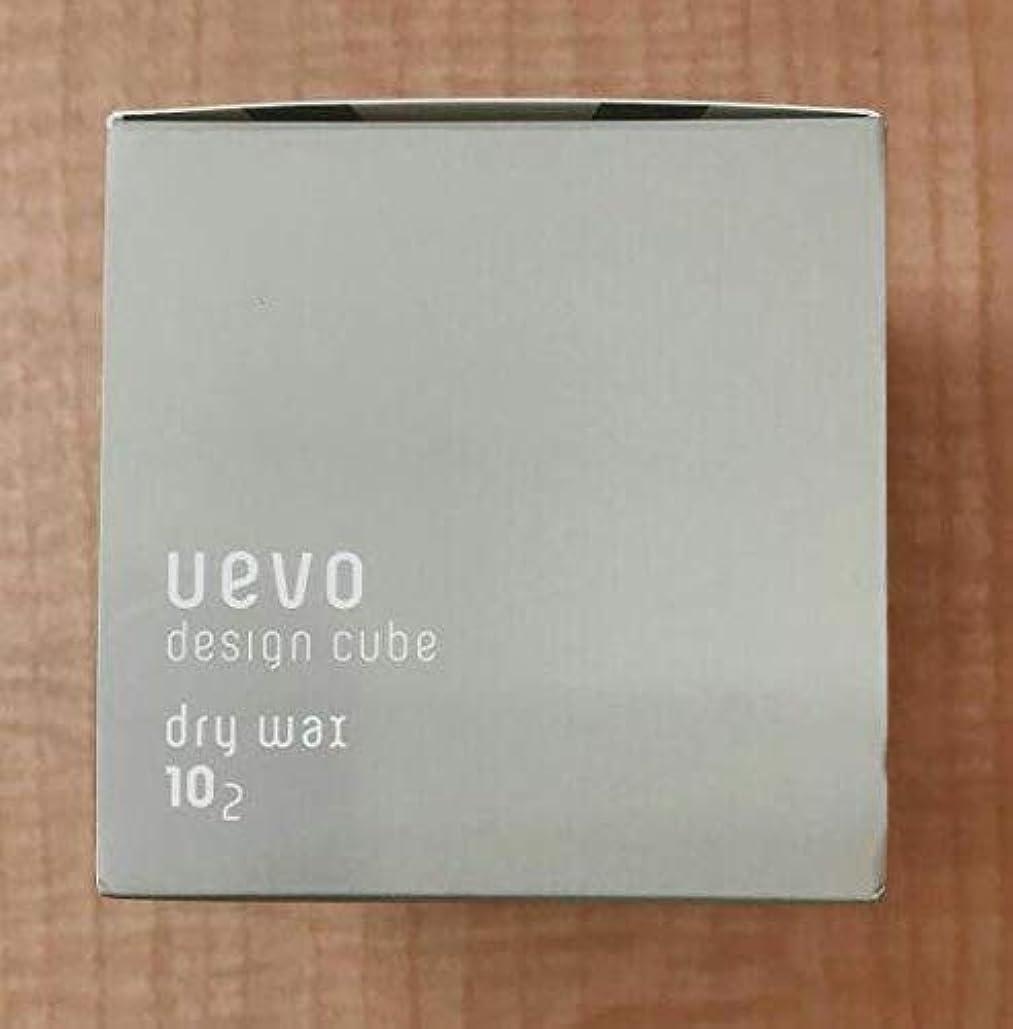 崇拝する二層メイト【X2個セット】 デミ ウェーボ デザインキューブ ドライワックス 80g dry wax