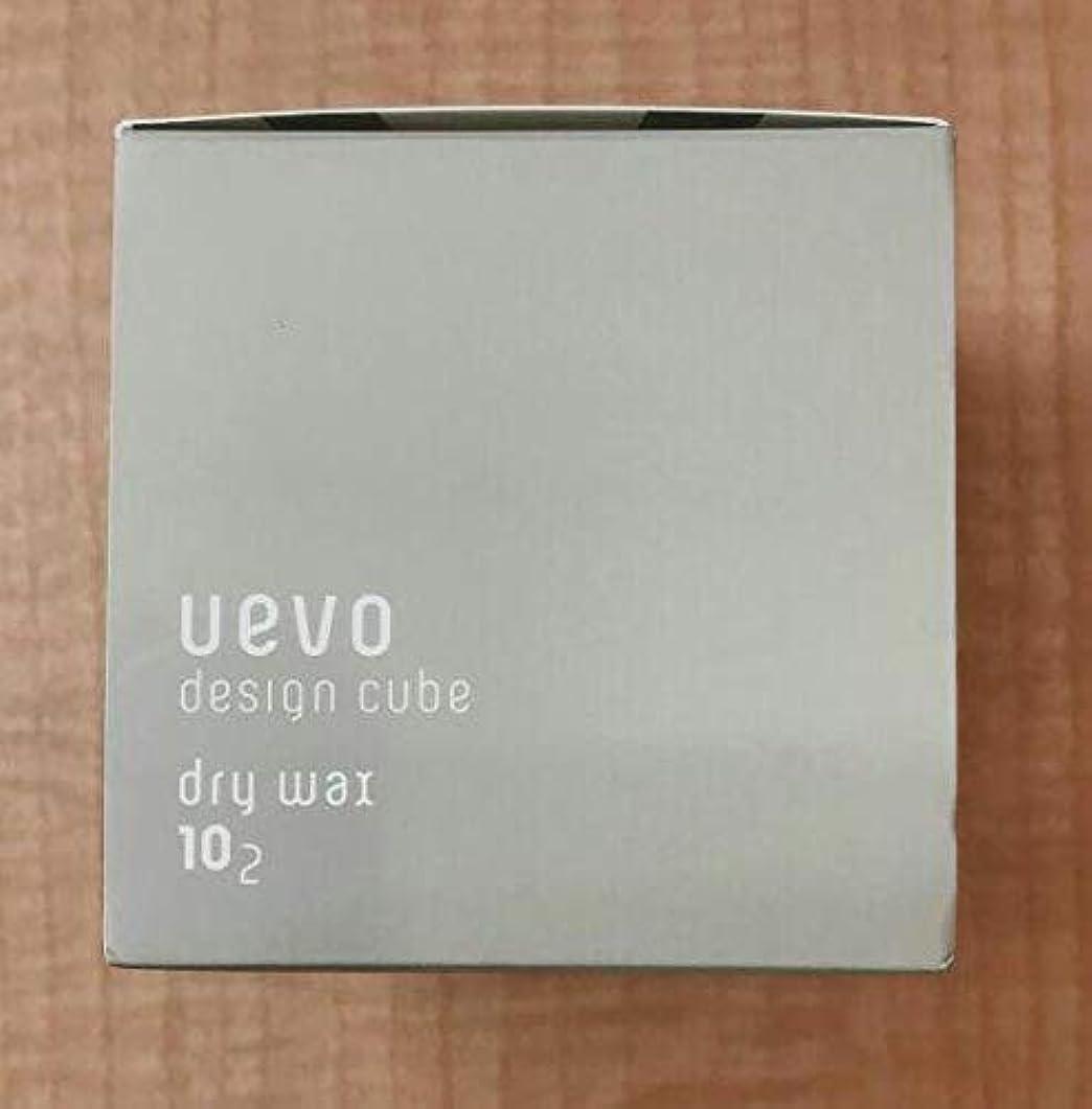 糞保守可能形式【X2個セット】 デミ ウェーボ デザインキューブ ドライワックス 80g dry wax