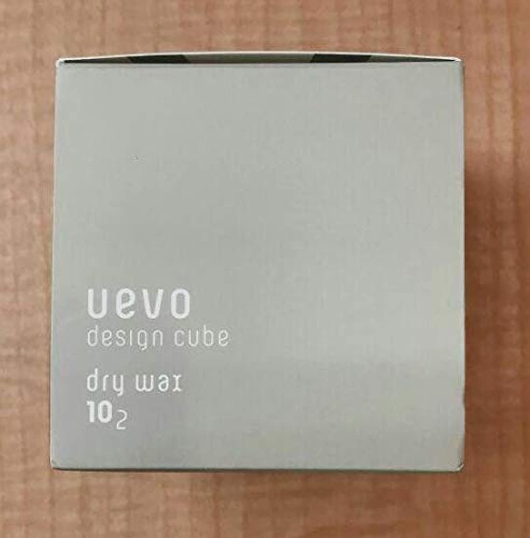 アベニューウェーハ成長【X2個セット】 デミ ウェーボ デザインキューブ ドライワックス 80g dry wax
