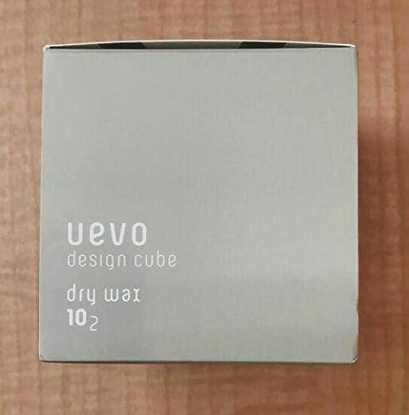 厚さ補助影のある【X2個セット】 デミ ウェーボ デザインキューブ ドライワックス 80g dry wax
