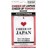 東北地方太平洋沖地震支援プロジェクト CHEER UP JAPAN エアーフレッシュナー ハートレッド OA-JPA-1-2
