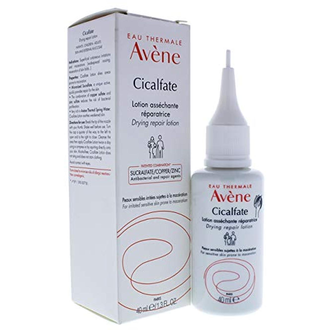 Avene Cicalfate Drying Antibacterial Repair Lotion 40ml