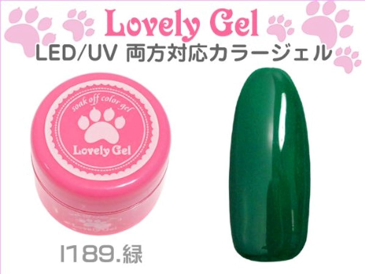 宴会養うリング;カラージェル 高品質 [I189.緑]ジェルネイルスモーキー&ダークカラー UV LED対応 柔らかくて塗りやすい