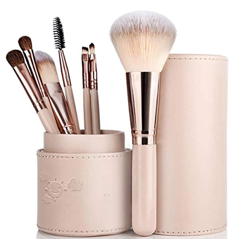 モンスター文化廊下NORIDA メイクブラシ 化粧ブラシ 化粧筆 メイクブラシ7本セット 馬毛&高級纤维毛を使用 レザー化粧ケース付き