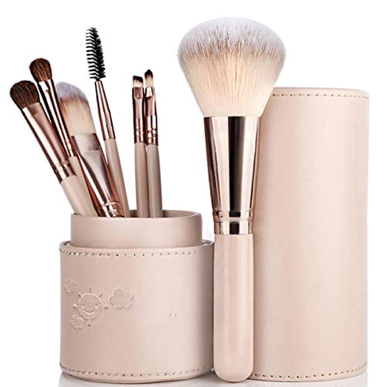 膨張する啓示損傷NORIDA メイクブラシ 化粧ブラシ 化粧筆 メイクブラシ7本セット 馬毛&高級纤维毛を使用 レザー化粧ケース付き