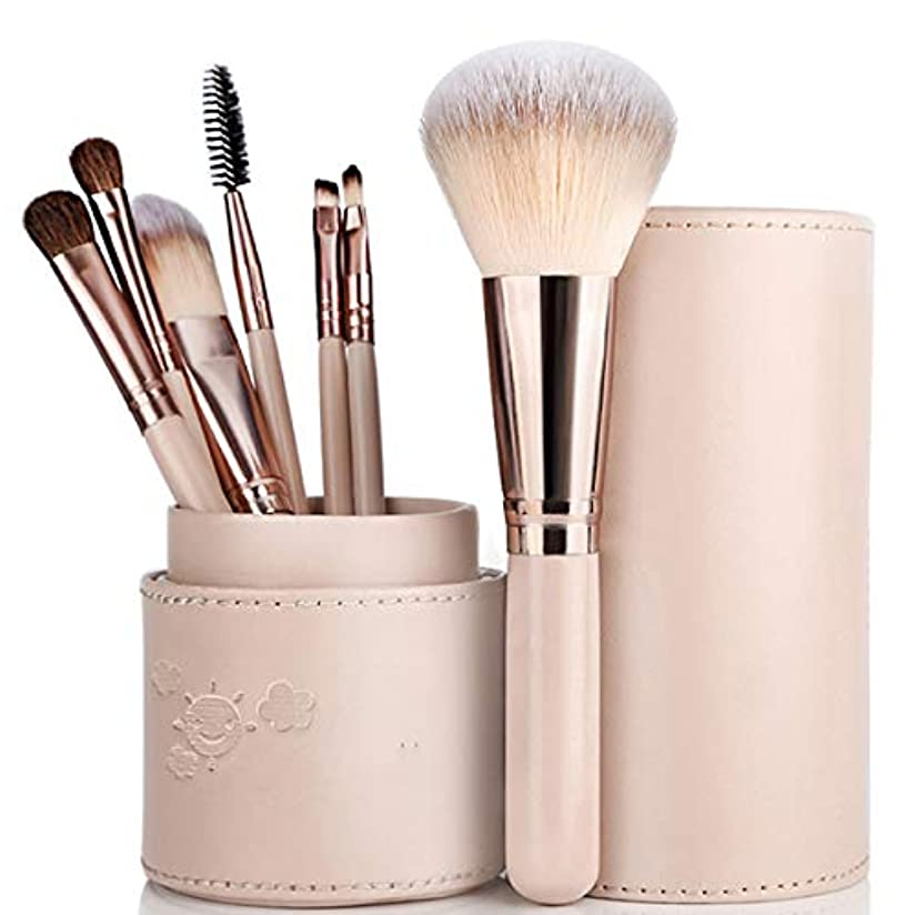ガイドラインマーケティングお母さんNORIDA メイクブラシ 化粧ブラシ 化粧筆 メイクブラシ7本セット 馬毛&高級纤维毛を使用 レザー化粧ケース付き