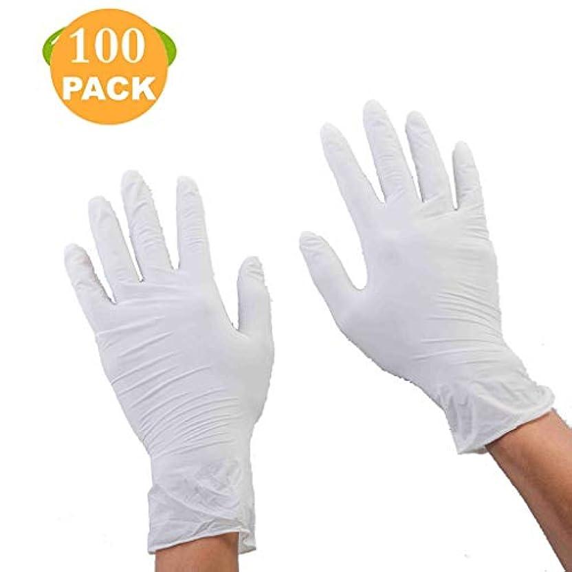 夫ジェット脱走ニトリル使い捨て12インチの厚さのゴム食品加工手袋ホワイト耐性-100パーボックス (Color : Blue, Size : M)