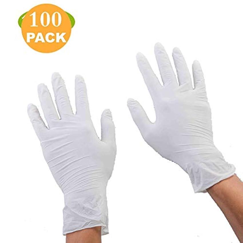 可動残るポルノニトリル使い捨て12インチの厚さのゴム食品加工手袋ホワイト耐性-100パーボックス (Color : Blue, Size : M)