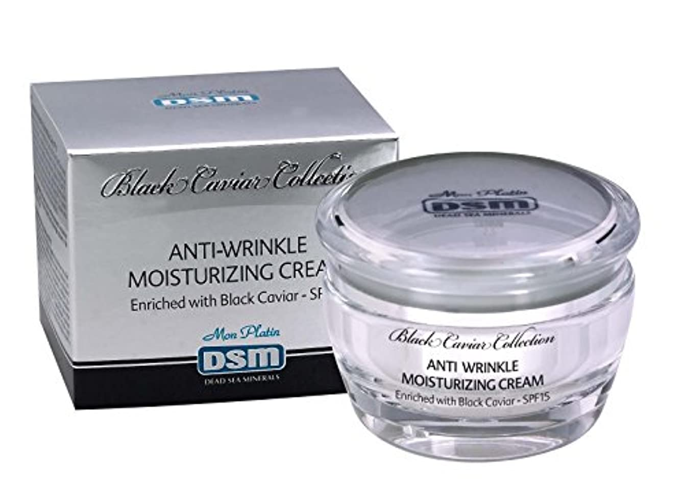 最後に孤独な燃やす皺取りしっとり湿潤クリーム 黒キャビア SPF15 死海ミネラル50mL Mon Platin 全皮膚タイプ ミネラル お顔 (Anti-Wrinkle Moisturizing Cream with Black Caviar SPF 15)